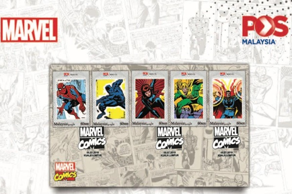 Image result for pos malaysia marvel stamps