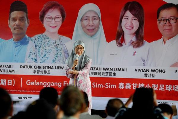 BERNAMA com - 1MDB affects all Malaysians - DPM