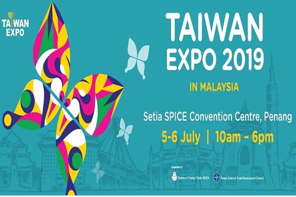 5-6 July:- Taiwan Expo 2019