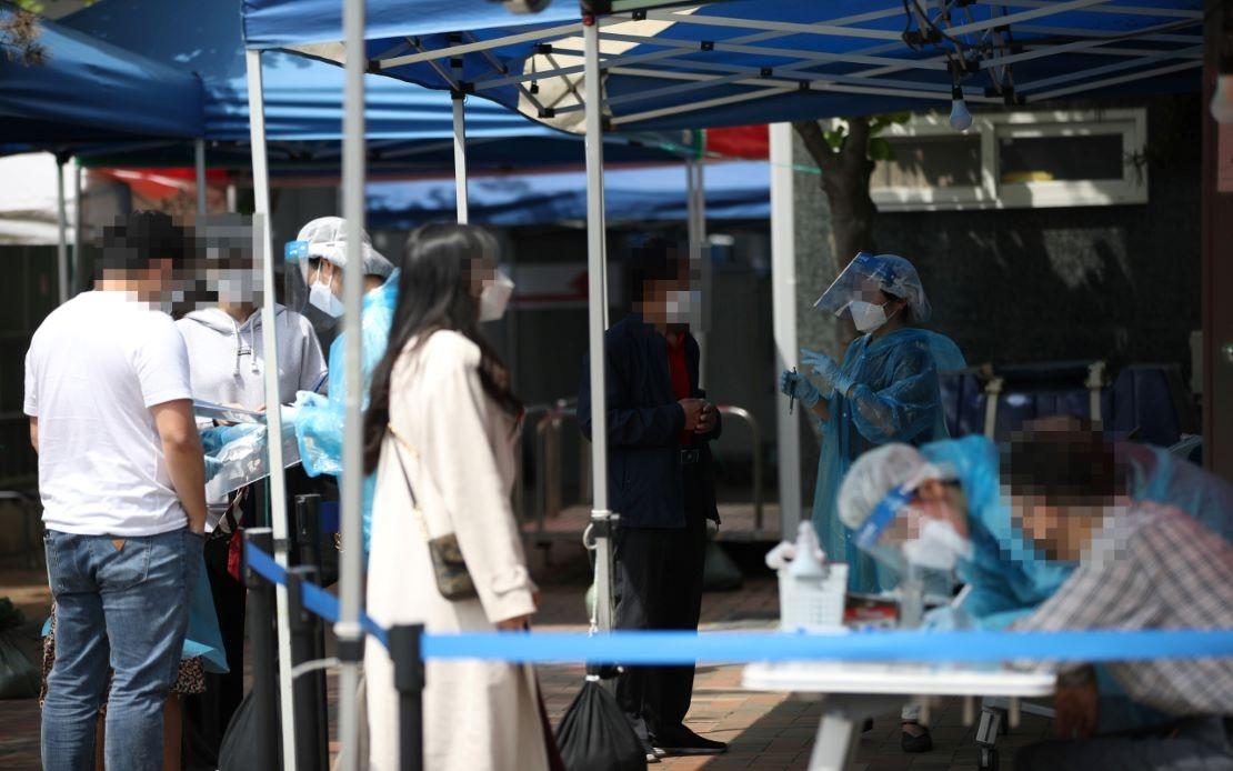 Bernama South Korea Sees Second Wave Of Covid 19 As Inevitable